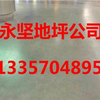 杭州薄涂型环氧地坪哪家做的好