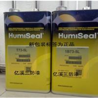 供应HUMISEAL三防漆1B51