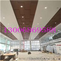 宿迁广汽本田4s店1.5mm厚木纹铝板吊顶