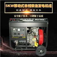 供应小型柴油发电机价格