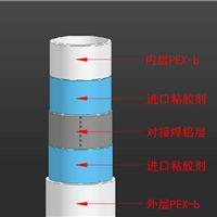 供应inwarm XPAP双交联对接焊铝塑复合管