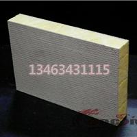 龙飒品牌岩棉纤维毡,销售商,大厂家