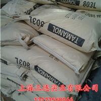供应萜烯酚醛树脂803-L