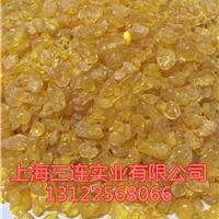 供应C9石油树脂