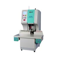 供应全自动液晶显示装订机HJ-50AH