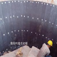 供应料仓衬板超高分子量聚乙烯板材