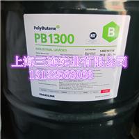 供应聚异丁烯PB1300、PB1400,PB2400