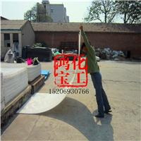 供应聚乙烯板材PE板材无毒无味