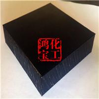 聚乙烯抗磨块可定制