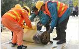 临沂市排水处首次引进非开挖修复技术用于我市排水管网整治工程-市政排水管最低埋深