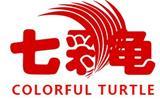 七彩龟美缝剂运营中心迎来外国考察团-七彩凰美缝剂