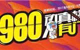 实木门品牌广千木门 ・ 980动真格 ・ 有木有!-实木门价格表