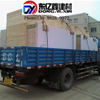 沈阳细木工板 多层板 密度板-东亿鑫建材
