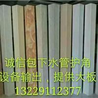 管道护角设备机器板材管道护角折弯机开槽机