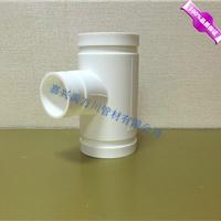 沟槽式HDPE超静音排水管