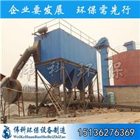 厂家热销 脱硫除尘器  环保脱硫设备
