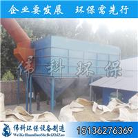 河南伟科 一家专业生产除尘设备的厂家