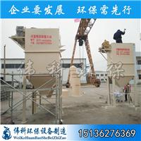 郑州炒灰机除尘器 炒灰机收尘器生产厂家