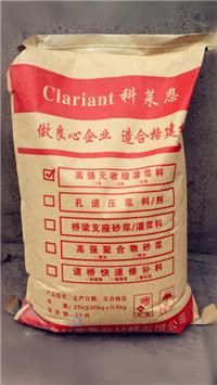 陇南CGM大流动度灌浆料厂家价格