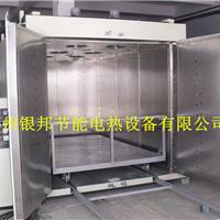 轨道式变压器烘箱 变压器绝缘漆固化烘箱