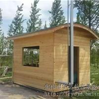供应焦作地区木屋别墅