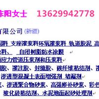 供应贵州贵阳市灌浆料贵直测试数据