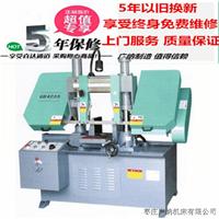 GB4235双立柱锯床厂家 GB系列液压带锯床