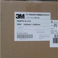 西安中弘电力3MTM QS2000冷缩中间接头
