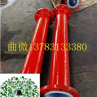 车间污水排放衬塑钢管
