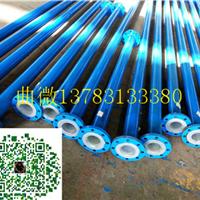 供应碳钢衬塑管道化工防腐管道