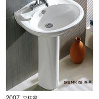 供应立式洗脸器悬挂洗手盆立柱盆