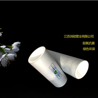 供应铝合金衬塑复合管价格/衬ppr铝合金