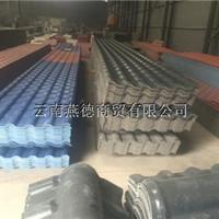 云南昆明樹脂瓦生產廠家