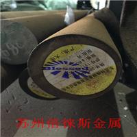 供应38CrMoAlA钢材价格 38CrMoAlA圆钢