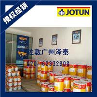 供应佐敦JOTUN钢结构防腐防锈油漆