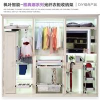 光纤衣柜收纳架缓冲滑轨DIY组合衣柜收纳架