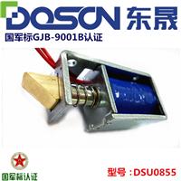 收银箱柜锁定做 电控锁厂家直销 Doson东晟