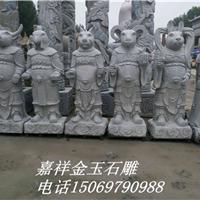 石雕十二生肖人像式十二生肖立式十二生肖