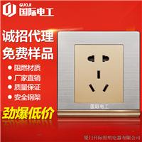 开关插座不锈钢拉丝五孔插座面板86型