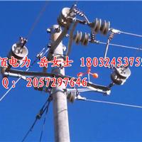 电力铁塔驱鸟器 高压铁塔驱鸟器 专业制造