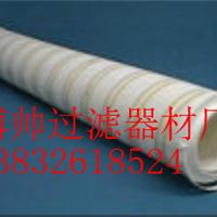 供应HC8314FKZ39H颇尔液压油滤芯