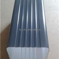 会宁县铝合金方形雨水管外墙波纹排水管