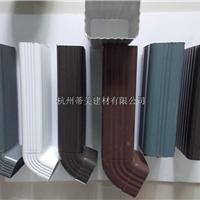供应静安区铝合金方形雨水管彩色雨排水管