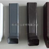 供应浮梁县彩色方形雨水管金属雨水管批发