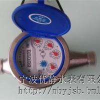 供应LXSG- 旋翼干式水表 不锈钢水表