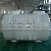 0.5立方模压化粪池 厂家直销 畅销全国