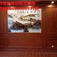 四平市竹木纤维集成墙板厂家在哪里