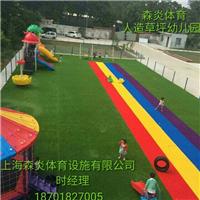 上海硅PU篮球场造价18701827005