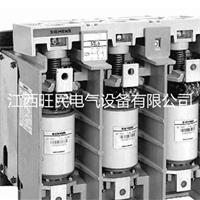 供应西门子真空接触器3TL8100-5BA00