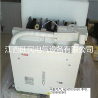 供应1VCR000993G0002 ABB供电模块